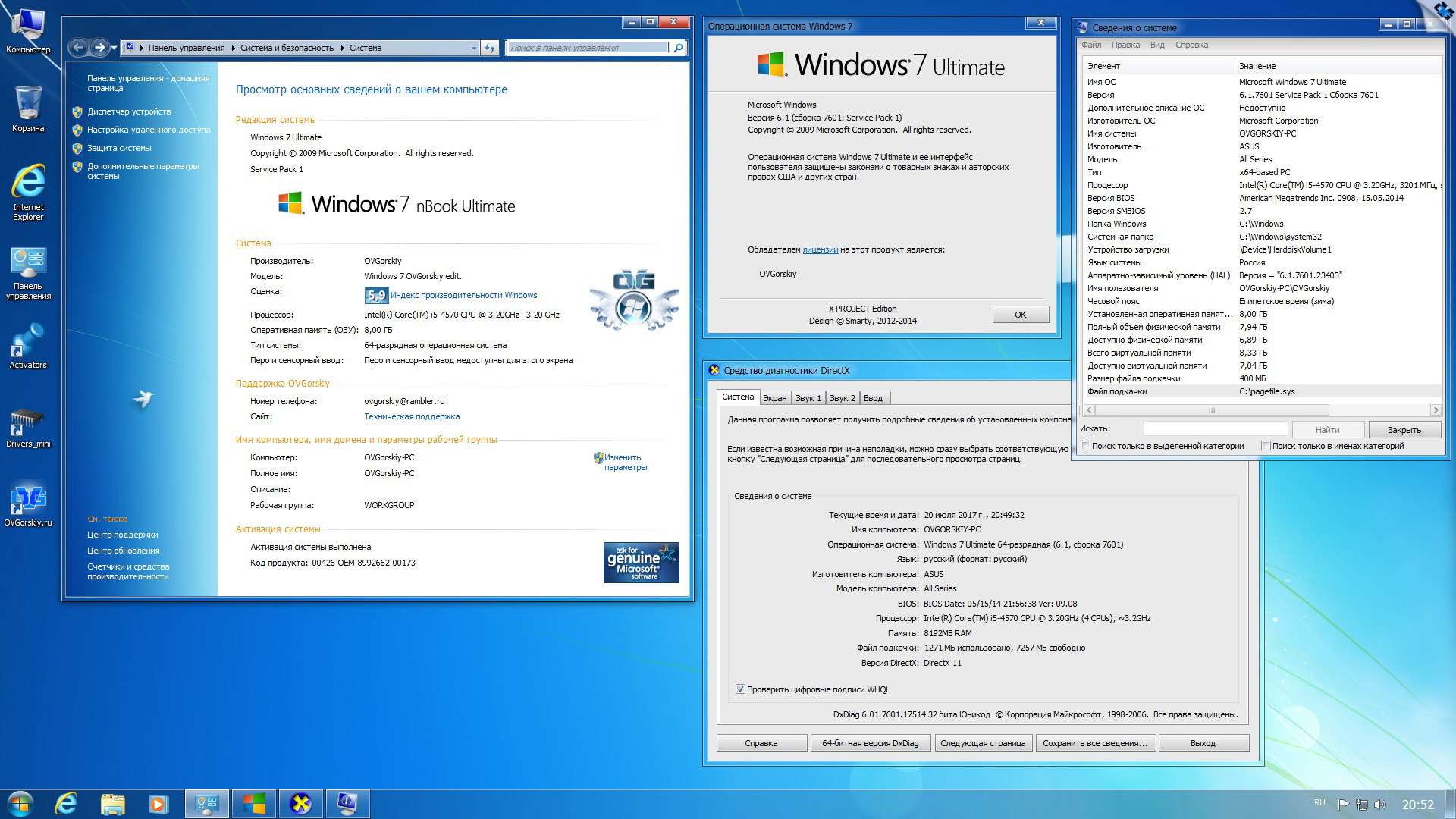 kms activator windows 7 ultimate free download